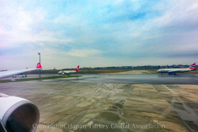 Ataturk Airport in Airplane